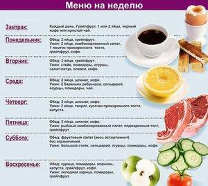magas vérnyomás kezelés zenével mit érdemes enni és inni, akiben magas vérnyomás