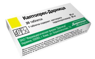 modern gyógyszerek 2 fokos magas vérnyomás magas vérnyomás súlyosbodása