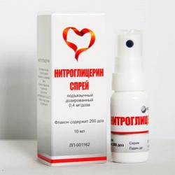 NITROMINT 8 mg/g szájnyálkahártyán alkalmazott spray - Gyógyszerkereső - Hágusto-burger.hu