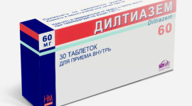 ENAP-HL 20 mg/12,5 mg tabletta - Gyógyszerkereső - EgészségKalauz