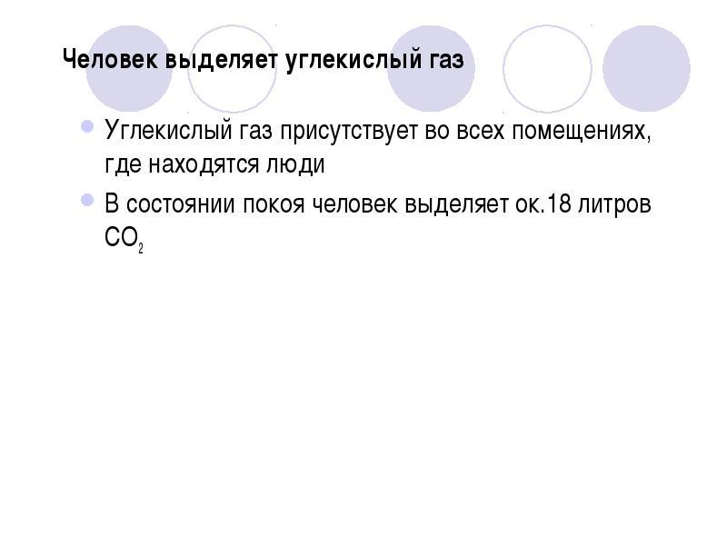 Gázmérgezés tünetei és kezelése - HáziPatika
