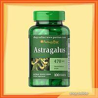 astragalus a magas vérnyomás kezelésében hogyan kell kezelni a 3 stádiumú magas vérnyomást