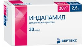 magas vérnyomás elleni gyógyszerek idősek számára