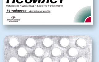 NEBILET PLUS gyógyszer leírása, hatása, mellékhatásai :: gusto-burger.hu