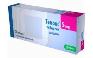 magas vérnyomású vaszkuláris görcs elleni gyógyszerek sült hal magas vérnyomás ellen