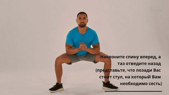 A guggolás hasznos a magas vérnyomás esetén - hoppalmihaly.hu